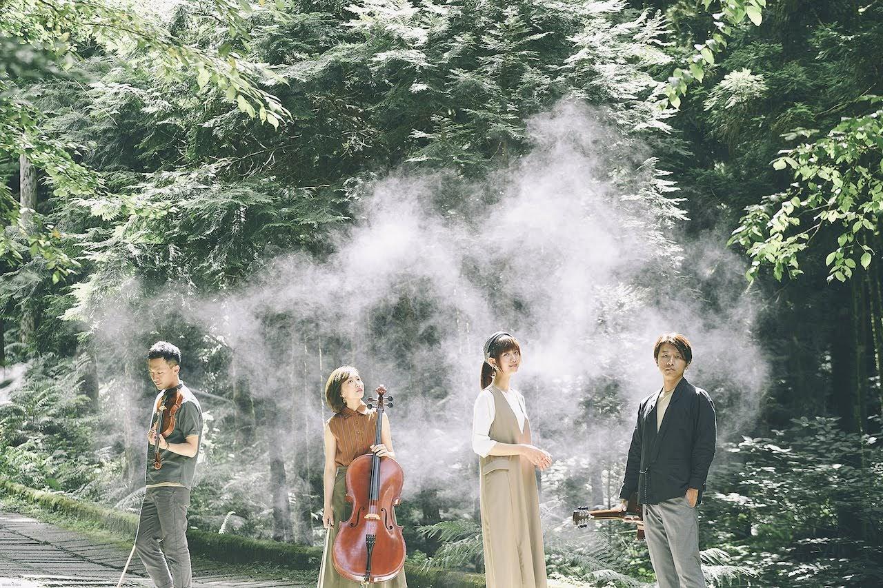[迷迷音樂] 成軍十年新作《走入有霧的森林》 Cicada 從大海走向山林