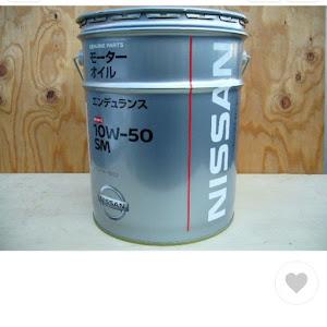 シルビア S15 SPEC-Rのオイルのカスタム事例画像 汁美穴(Spec-変態)さんの2018年10月24日02:28の投稿