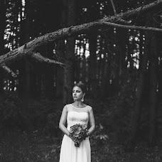 Wedding photographer Elena Yaroslavceva (Yaroslavtseva). Photo of 26.09.2016
