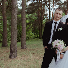 Wedding photographer Margarita Grakun (Marg0). Photo of 17.07.2017