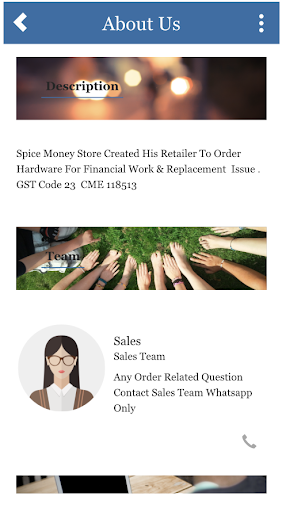 Spice Money Merchant Store