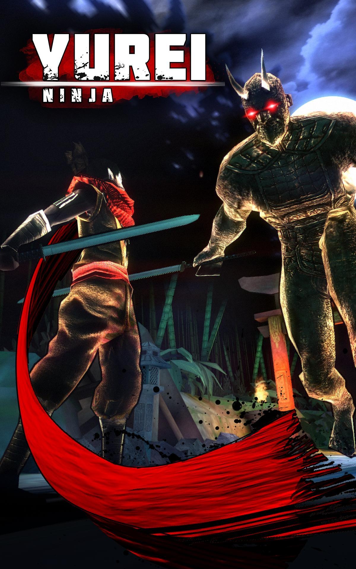 Yurei Ninja screenshot #11