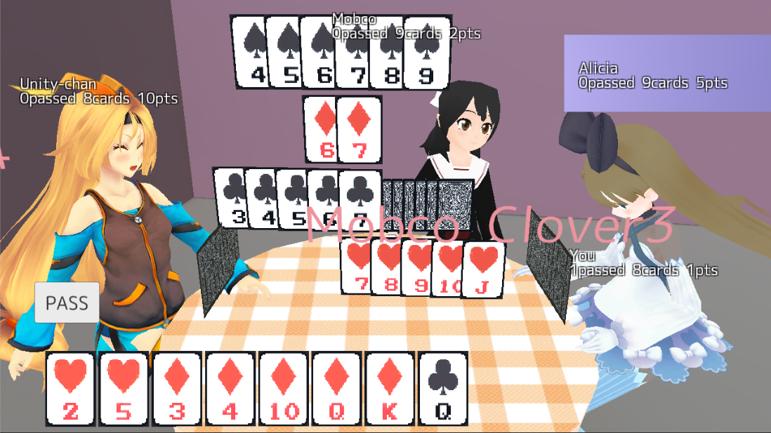 Sevens card game- screenshot