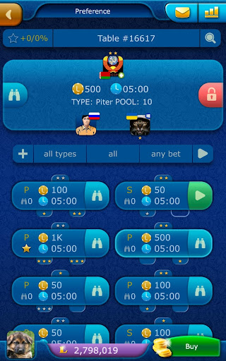 Preference LiveGames - free online card game 3.86 screenshots 11