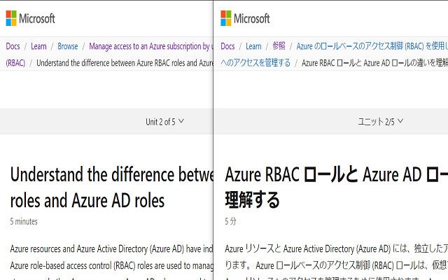 Open Microsoft docs in Japanese