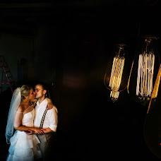 Wedding photographer Anastasiya Mikhaylina (mikhaylina). Photo of 24.09.2016