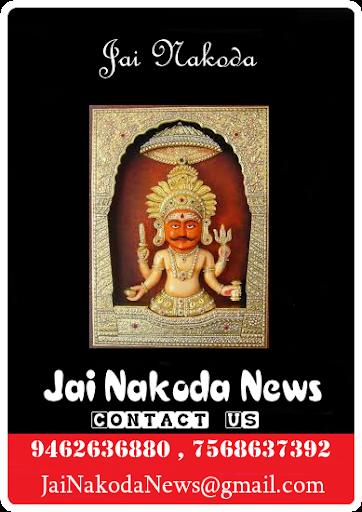 Jai Nakoda News screenshot 1