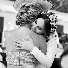 Wedding photographer David Muñoz (mugad). Photo of 30.07.2017