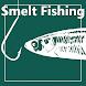 超 ワカサギ釣り - Androidアプリ