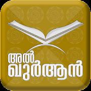 Al Quran Malayalam