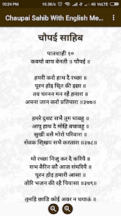 Chaupai Sahib With English Meaning for PC / Windows 7, 8, 10