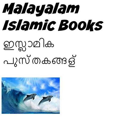 Malayalam Islamic Books - screenshot