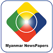 Myanmar News Papers Online App