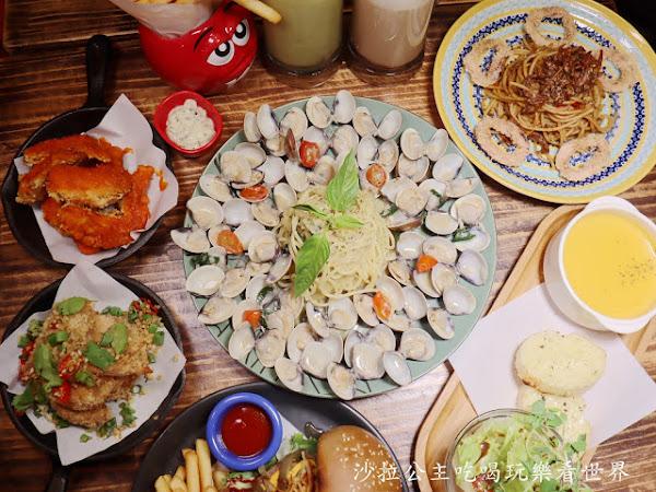 板橋美食『歐義式ALL 14 WELL』浮誇系爆炸蛤蜊麵/義式餐廳/漢堡/菜單/包場/捷運亞東醫院站