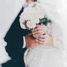 Wedding photographer Tatyana Knysh (Zebra39). Photo of 08.12.2018
