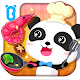 Baby Panda Chef - Educational Game for Kids (game)