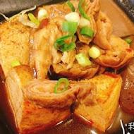 老先覺麻辣窯燒火鍋(中壢中北店)