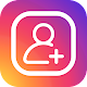 Get Followers for Insta 2019 APK