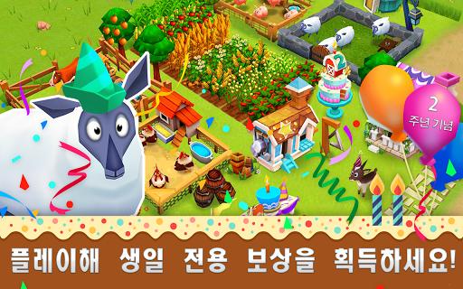 농장 스토리 2: 생일 파티