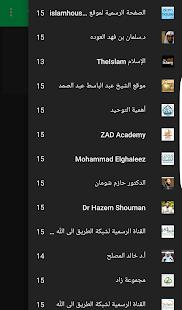 فيديوهات اسلامية islamic video screenshot