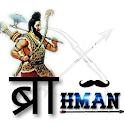 ख़तरनाक Brahman Status icon
