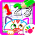 123 Draw🎨 Toddler counting for kids Drawing games1.0.2.5