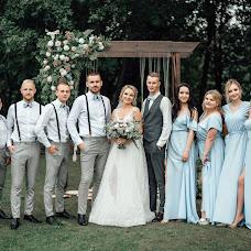 Wedding photographer Aleksandr Apanasovich (AleksAp). Photo of 20.08.2018