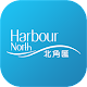 Harbour North Download on Windows
