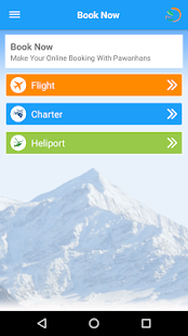 Pawan Hans(PHL)-Online Booking- screenshot thumbnail