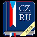 Чешско-русский словарь Free icon