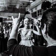 Wedding photographer Olga Komkova (redfoxfoto). Photo of 17.11.2017