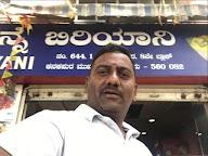 Anand Donne Biryani photo 8