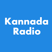All Kannada Radio Station