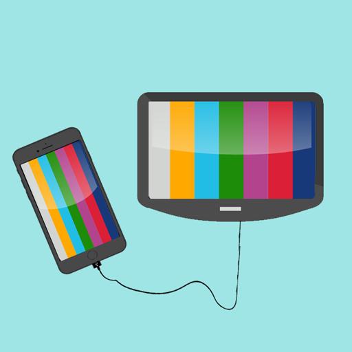 HDMI Reader 程式庫與試用程式 App LOGO-硬是要APP