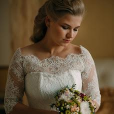 Wedding photographer Kseniya Moskaleva (moskalevaksen). Photo of 19.02.2017