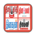Daily Tamil News Papers icon