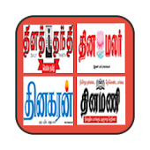 Daily Tamil News Papers
