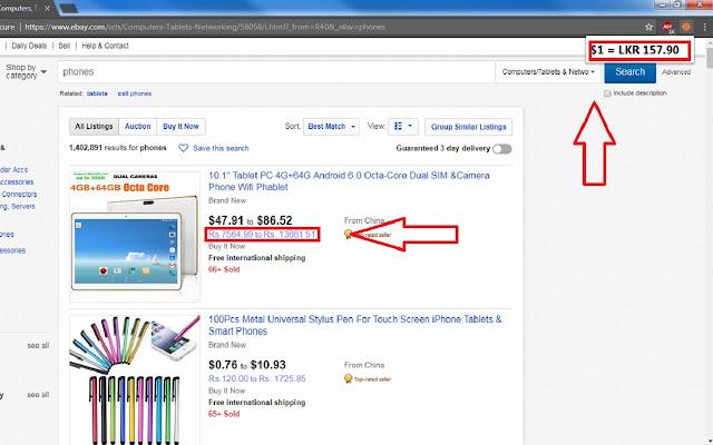 eBay USD to LKR