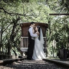 Wedding photographer Olaf Morros (Olafmorros). Photo of 06.04.2017