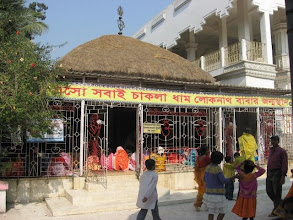 Photo: Chakla Dham (January 28, 2009) Main Shrine where Puja rituals are performed