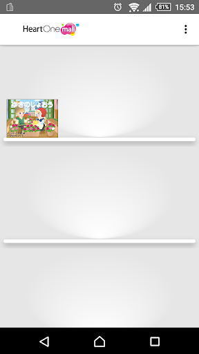 Windows app 入門- Windows app 開發 - Windows Dev Center