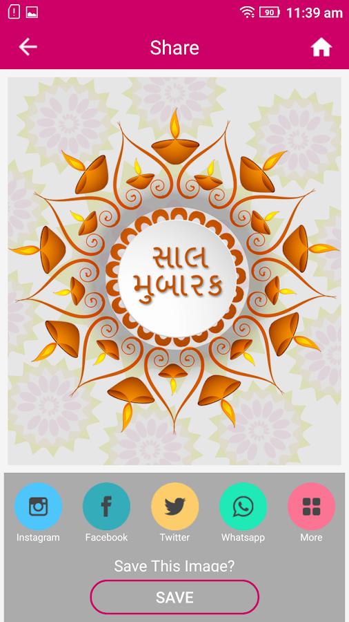 gujarati happy new year