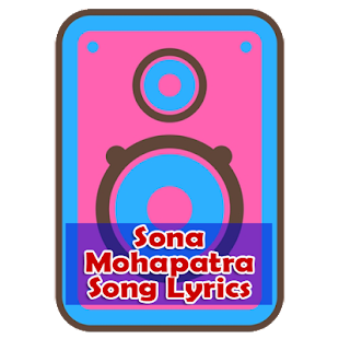 Sona Mohapatra Song Lyrics - náhled