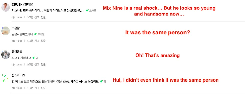 netizen reaction