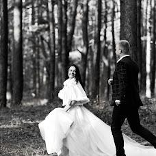 Wedding photographer Natalya Dacyuk (Golubka). Photo of 27.02.2018