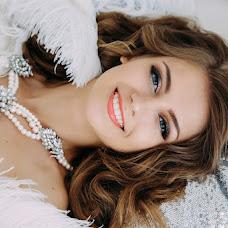 Wedding photographer Angelina Troeglazova (TriA). Photo of 21.07.2016