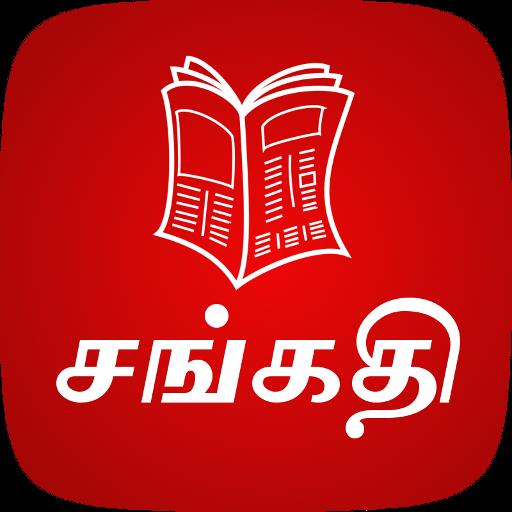 Sangathi - Tamil News