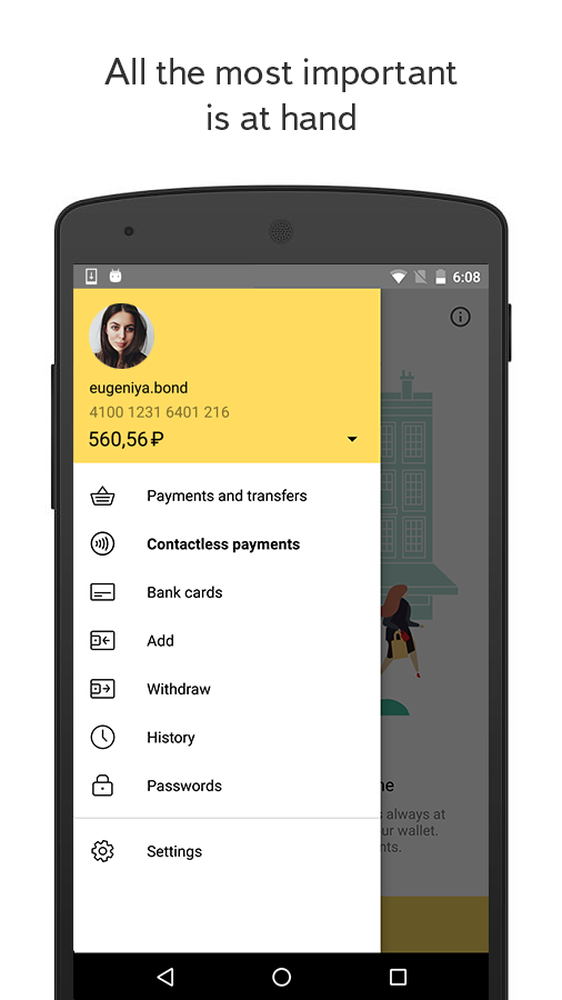 Yandex.Money: online payments- screenshot