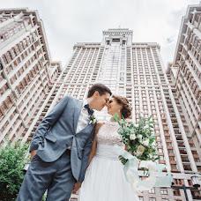 Wedding photographer Alena Parfenova (Lyova). Photo of 26.10.2017