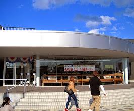 Photo: 道の駅「西山公園」2014年4月5日オープン!